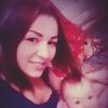 Мария, 24, г.Артем