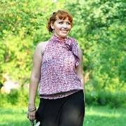 Наталья, 34, г.Нижний Тагил