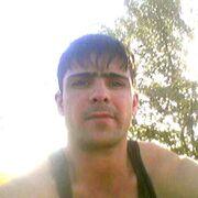 Шер, 35, г.Бородино