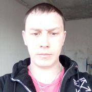 Сергуня, 30, г.Алапаевск