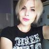 Nata, 27, г.Новоселица