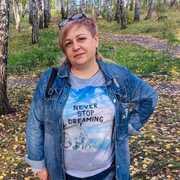 Евгения 45 Челябинск