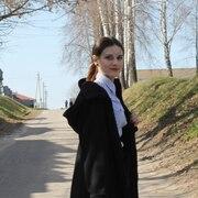 Алина, 30, г.Нижний Новгород