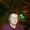 Sergey, 33, Saran
