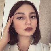 Елизавета 18 Новосибирск