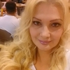 Natali, 36, г.Стамбул