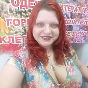 любовь, 38, г.Магадан