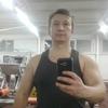 Григорий, 33, г.Таганрог