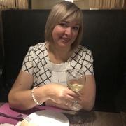 Ольга, 30, г.Волгодонск