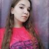 Зарина, 17, г.Мурманск
