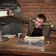 Вася 32 года (Козерог) Украинка