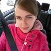 Анастасия, 31, г.Тюмень
