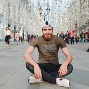 Mohamed Arfat 51 Москва