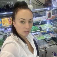 Татьяна, 43 года, Стрелец, Винница
