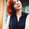 Stella_Cry, 22, г.Братск