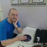 Олег 44 Донское