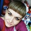Ольга, 32, г.Тында