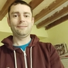 Stephen, 43, г.Ковентри