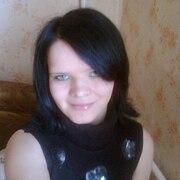 Julia, 31 год, Водолей
