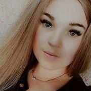 Виктория Коваленко 25 Саянск
