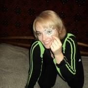 Анна 47 лет (Скорпион) Горловка