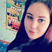 Анастасия, 22, г.Усть-Илимск