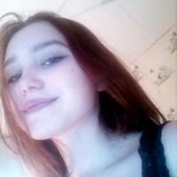 Angelina, 18 лет, Водолей, Старая Кулатка