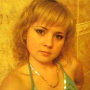 Натали 35 лет (Лев) Краснодон