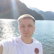 Сергей 40 лет (Водолей) Владимир