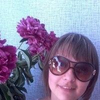 Алёна, 32 года, Весы, Кривой Рог