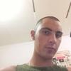Нарек, 23, г.Томск