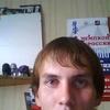 Антон, 32, г.Чайковский