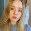 Nansy, 22, г.Харьков