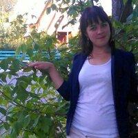Елена, 25 лет, Лев, Екатеринбург