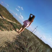 Марина, 20, г.Мелитополь