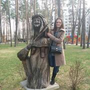 Марина, 29, г.Кривой Рог