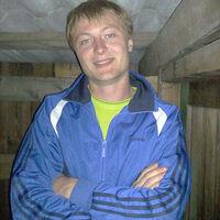 Сергей, 28 лет, Близнецы, Иркутск