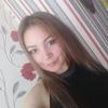 Карина, 26, г.Стерлитамак