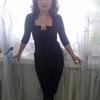 Наталья, 43, г.Изюм