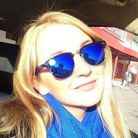 Анна, 22 года, Водолей, Санкт-Петербург