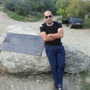 Vlad, 42, Apsheronsk