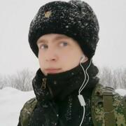 Виталий, 22, г.Мурманск