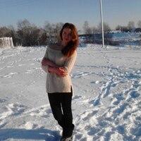 Юлия, 26 лет, Рак, Санкт-Петербург