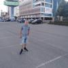 Дмитрий Чупринский, 23, г.Орел