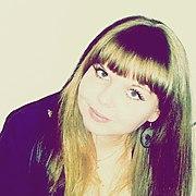 Анна 30 Челябинск