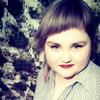 Кристина, 22, г.Красноярск