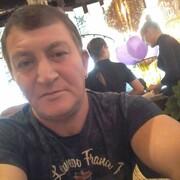 Камо 46 Челябинск