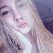 Маша, 18, г.Краснодар