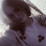 Ольга, 22, г.Советский