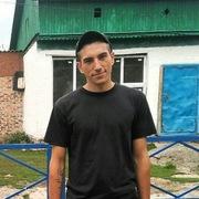Donald, 25, г.Чернигов
